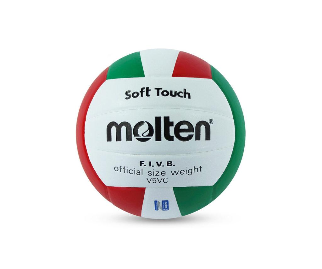 Atlanta Deportes - Balón Voleibol Soft Touch Molten