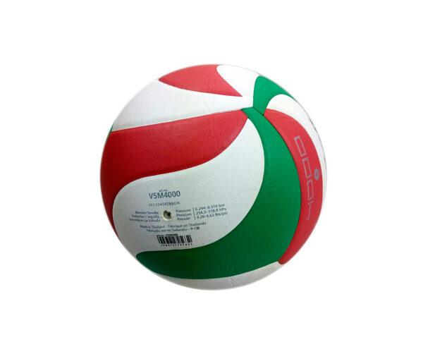 Atlanta Deportes - Balón Voleibol V5M4000 Molten 2