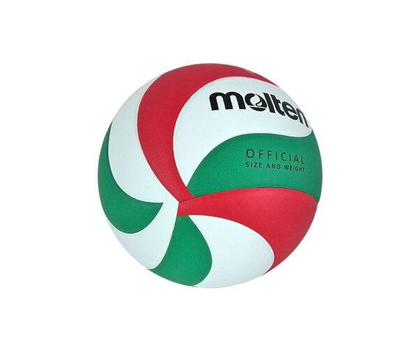 Atlanta Deportes - Balón Voleibol V5M4500 Molten 1