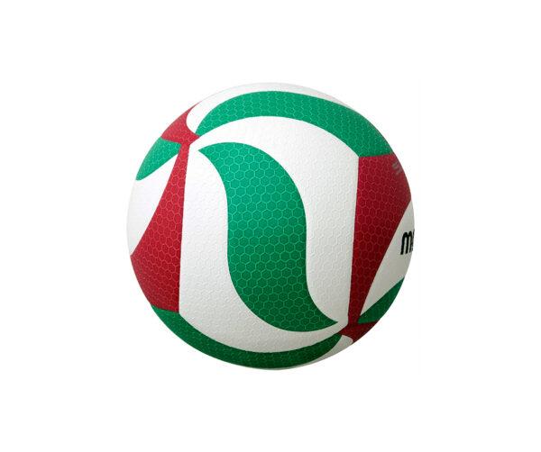 Atlanta Deportes - Balón Voleibol V5M5000 Molten 1