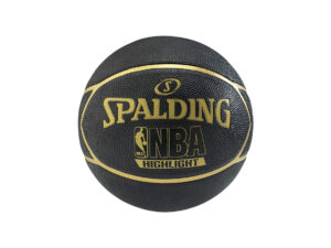 Atlanta Deportes - Spalding NBA Highlight - 1
