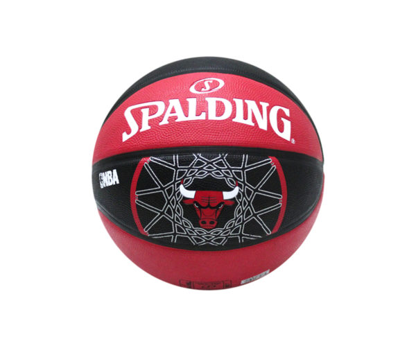 Atlanta Deportes - Balon Chicago Bulls Spalding 2
